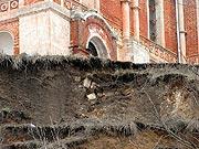 Оползень у Ново-Никольского собора. фото из архива Можайского объединения краеведов